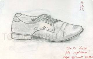 Picture - the shoes with a pencil.